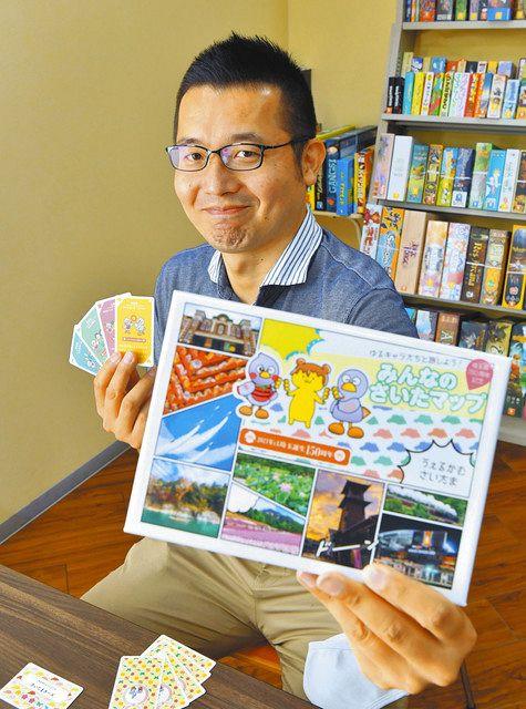 「みんなのさいたマップ」を考案したヴェルフェル代表の吉田タケルさん=いずれも、さいたま市中央区のブックデポ書楽で