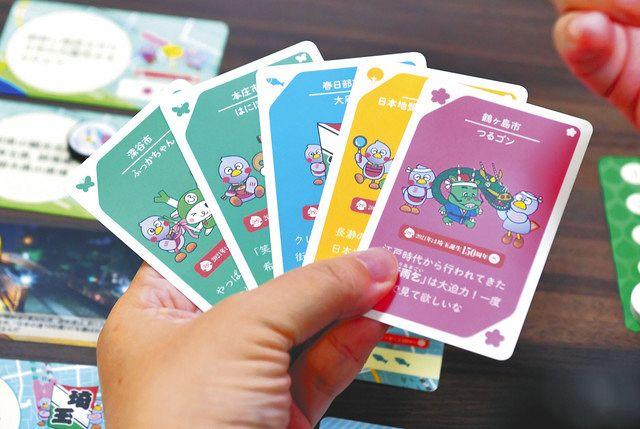 駒の移動に使う手札には、各地のゆるキャラと豆知識が