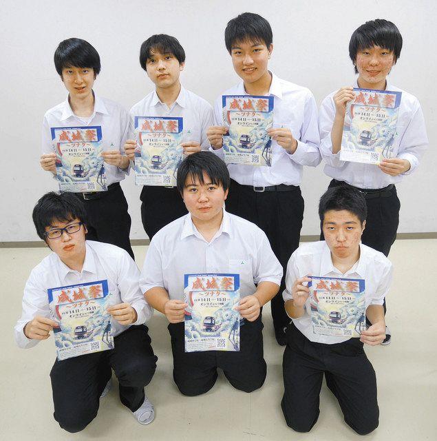 大川遼太朗さん(下段中央)や村田信喜さん(下段左)ら実行委員会の生徒たち=新宿区で