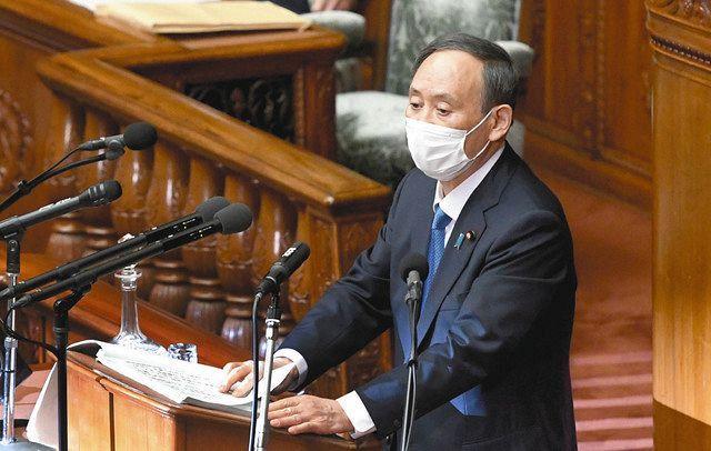 第204通常国会が召集され、衆院本会議で施政方針演説をする菅首相