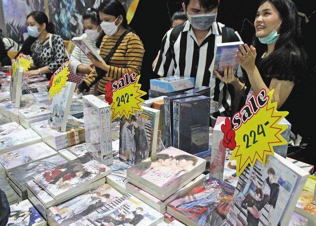 ドラマの影響もあり、ブックフェアでもBL小説が人気。日本語版、コミック化も相次ぐ