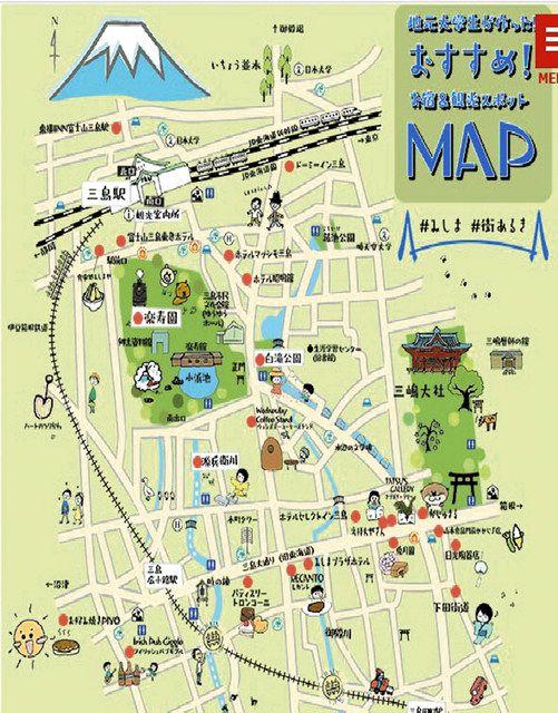 学生が市内を歩き制作した「おすすめMAP」
