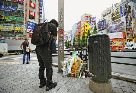 あの日を忘れない 秋葉原無差別殺傷11年「安全で安心な町に」:東京 ...