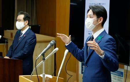 鈴木直道知事 大学