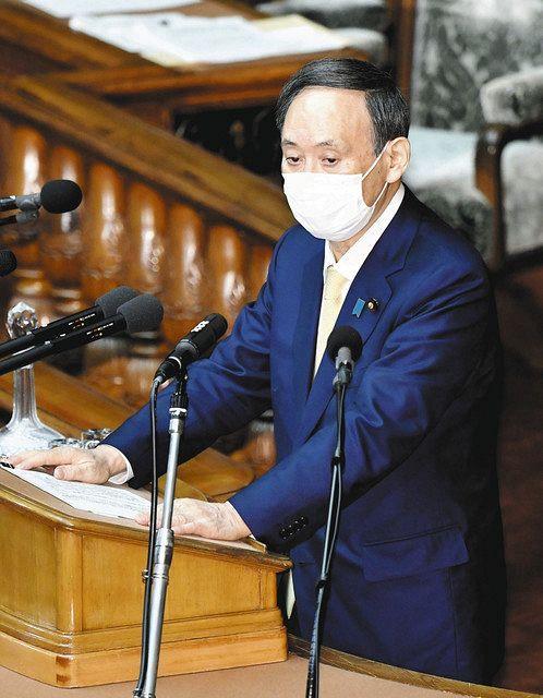 宣言 栃木 事態 延長 緊急 県