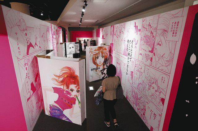 「安野モヨコ展ANNORMAL」の会場