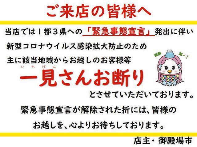 コロナ 最新 情報 静岡 県