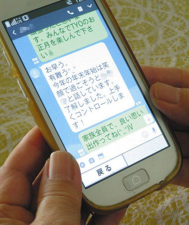 野田虐待死 命を救う機会あったのに 勇一郎被告の母、募る後悔:東京 ...