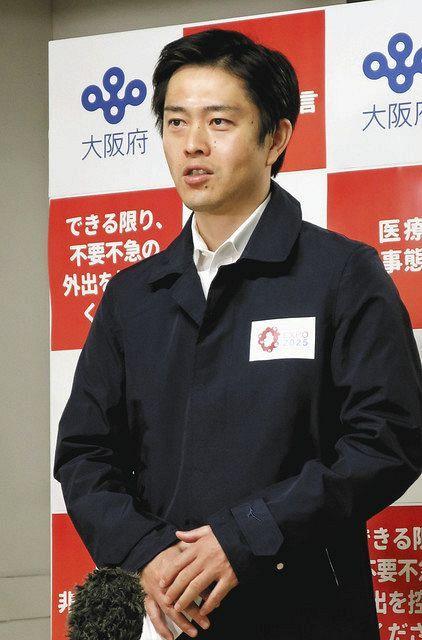 知事 年齢 吉村 吉村知事 「年齢層が上がり、大阪市外が増えた」…大阪で新規感染者61人に/芸能/デイリースポーツ