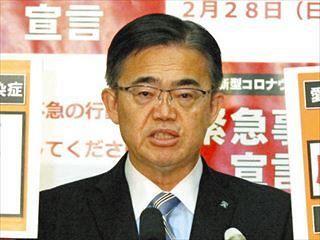 コロナ 愛知 県 知事 愛知県 新型コロナ関連情報