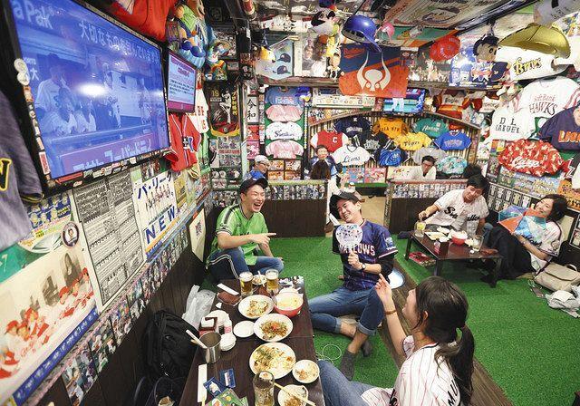 千代田区 居酒屋