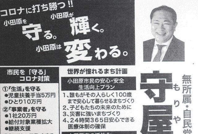 コロナ 10万円 子供