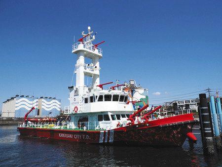 新消防艇「かわさき」公開 高所から放水可能に 1カ月後、本格始動 ...