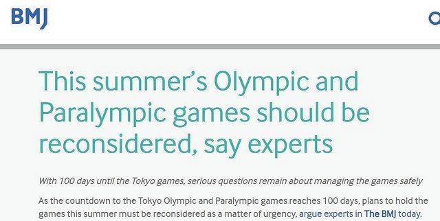 【東京五輪】 世界の医師が開催に反対・・・世界最高権威の英医学誌 「日本はウイルス封じ込めていない。開催は再考されるべきだ」
