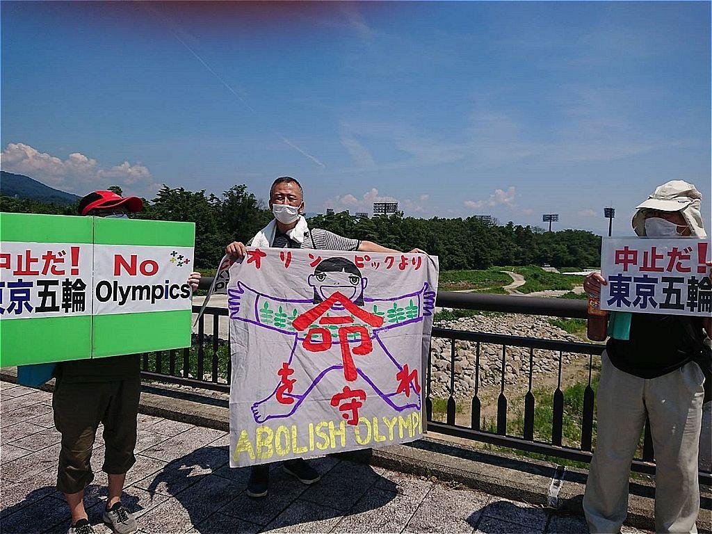 五輪中止を訴える人たち=福島市のあづま総合運動公園近くで