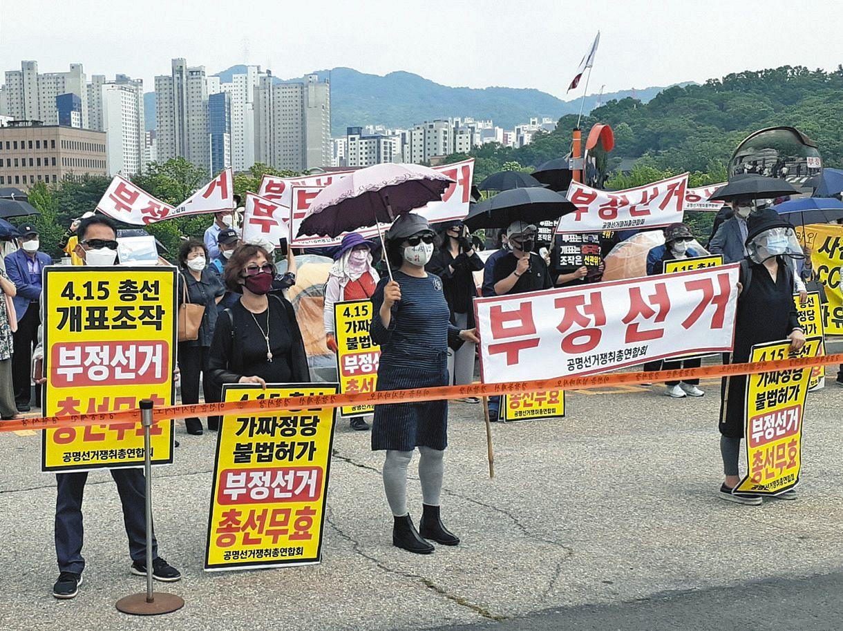 韓国京畿道の中央選挙管理委員会前で5月下旬、「不正選挙」というプラカードを持って抗議する市民