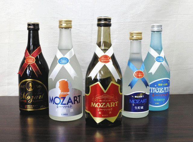 Kanai Sake Brewery's Mozart series of sake