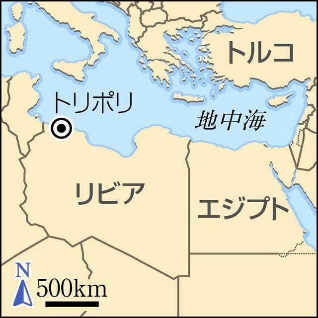 リビア内戦、恒久停戦で合意 3カ月以内の外国人勢力の撤退求める ...