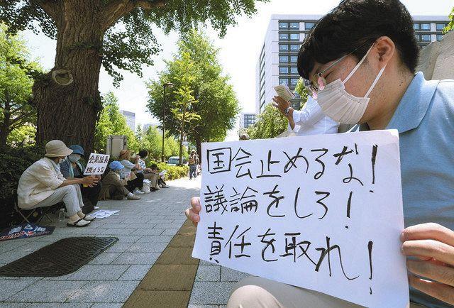結局は黒川氏のためだった? 検察庁法改正案が廃案に:東京新聞 TOKYO Web