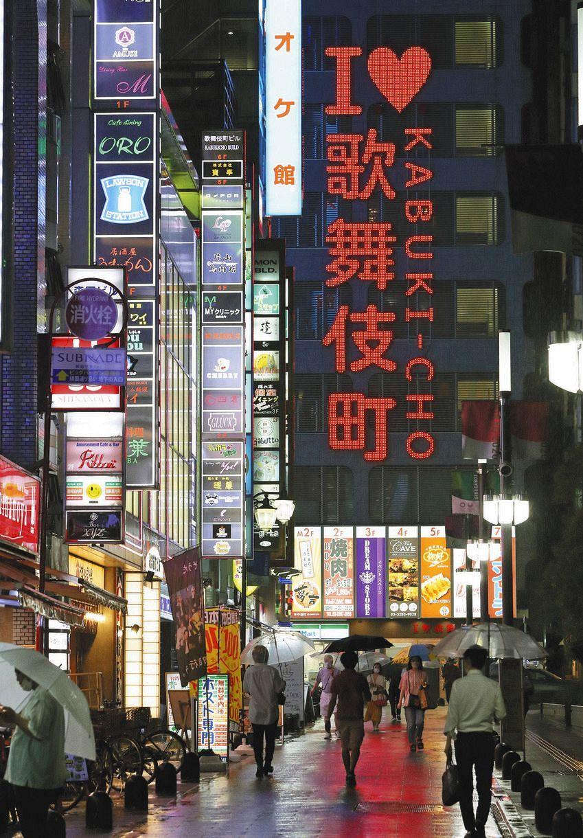 歌舞 伎町 ホスト コロナ