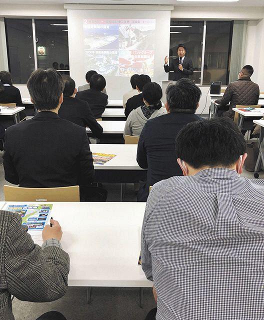 2月に実施された「パソナグループ」の氷河期世代向け採用説明会。今、採用活動はストップしている=東京都内で