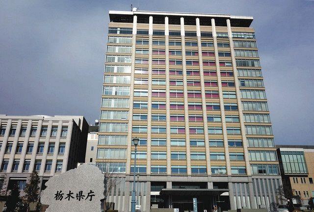 厚木 クラスター 湘南 病院