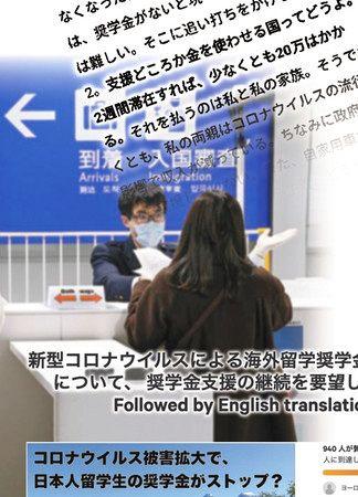 週間 帰国 者 2 外務省 海外安全ホームページ|新型コロナウイルスに係る日本からの渡航者・日本人に対する各国・地域の入国制限措置及び入国に際しての条件・行動制限措置