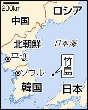 竹島上空 警告射撃360発 韓国「ロ軍機、領空侵犯」 日本政府抗議 ...