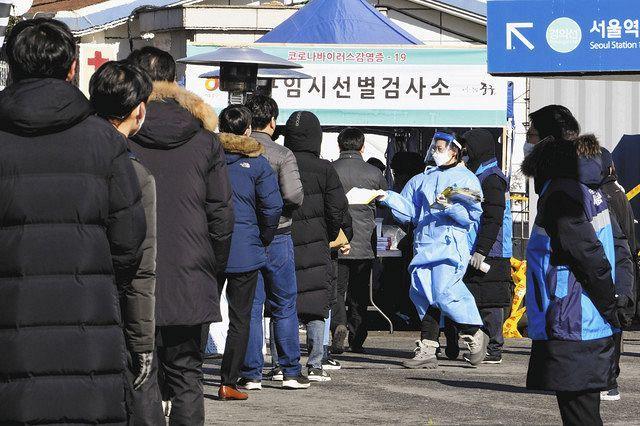 の ウイルス 者 数 コロナ 韓国 感染 コロナウイルス感染症(covid