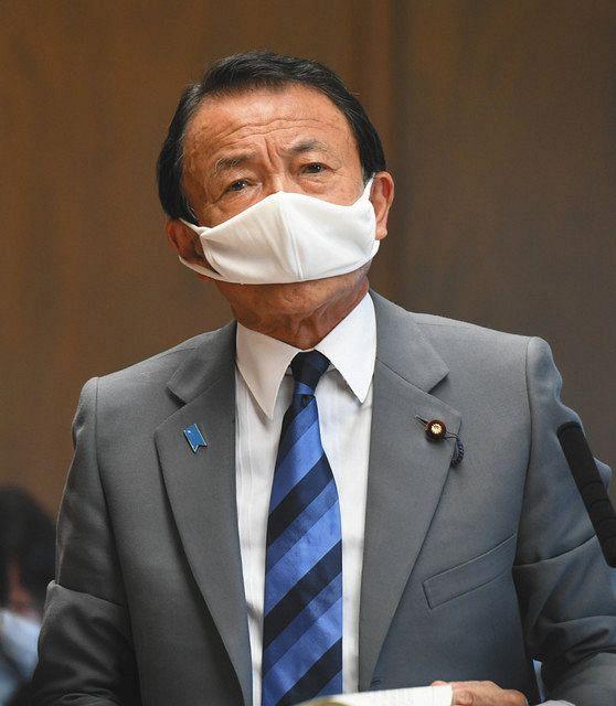 マスク 麻生 大臣