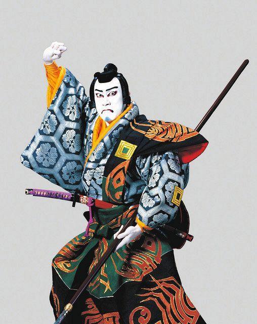 海老蔵 新春 歌舞 伎