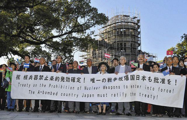 条約 発効 禁 核 「核兵器禁止条約 発効の意義と課題」(時論公論)