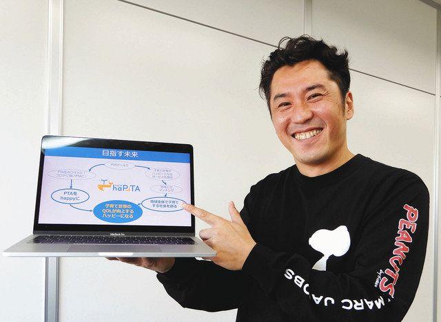 開発した「PTA運営効率化ツール」をパソコンで説明する加藤さん=幸区の市産業振興会館で