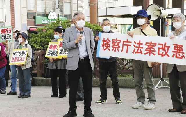 言論の自由尊重「権力の暴走許さない」 緊急宣言下 あえて集う:東京 ...