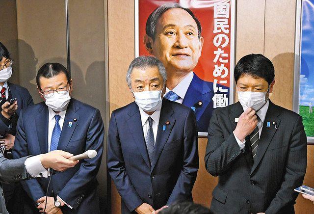 銀座クラブ訪問の文科副大臣を更迭 「本物」は異例 <今週の菅首相 ...