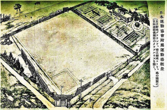 雑誌「運動界」の1921(大正10)年8月号に掲載された芝浦球場全景図=野球殿堂博物館提供