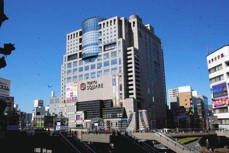 新名称「八王子オクトーレ」 JR八王子駅複合商業施設 6月25日から ...