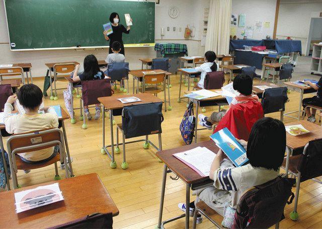 小学校 金沢 コロナ 区