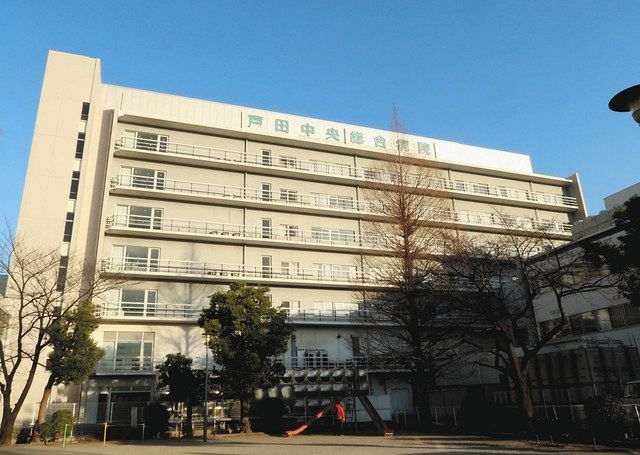 Toda Central General Hospital, where the cluster is expanding to the largest scale in Japan = 14th, in the city of Toda, Saitama Prefecture