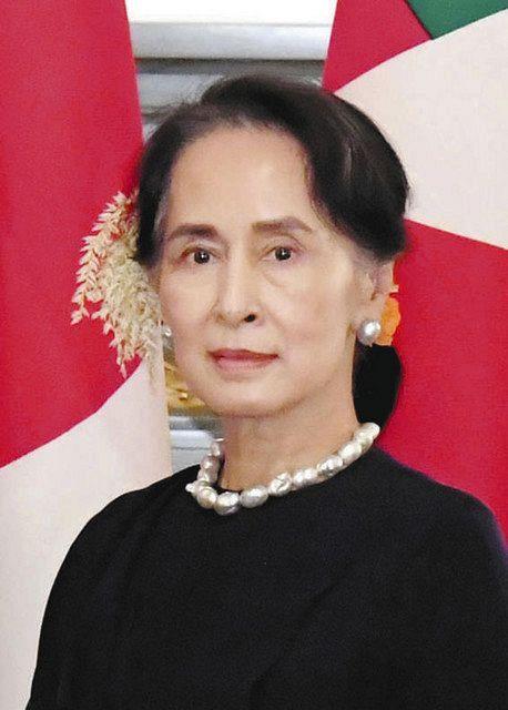 スーチー ミャンマー