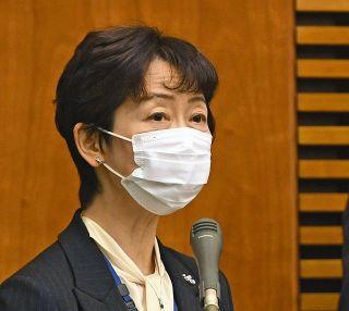 菅首相長男から接待の山田真貴子内閣広報官 数々の女性初、輝かしい経歴