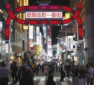 令和の灯火管制?初日の東京の繁華街は変化見られず 小池知事が消灯要請も…