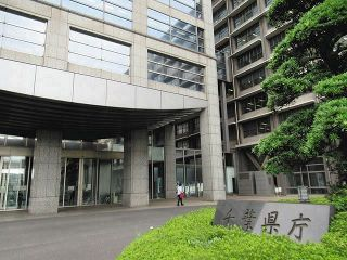 千葉県で新たに18人感染 千葉市の接待を伴う飲食店でクラスター