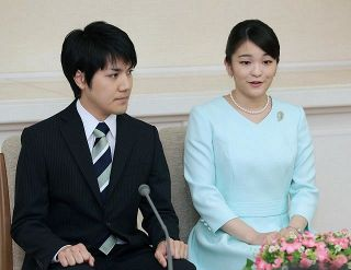 眞子さま結婚一時金 不支給へ 辞退意向踏まえ、宮内庁 小室さんとの結婚