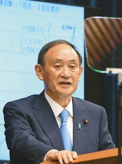 菅首相、都合の悪い専門家の意見は耳貸さず 「GoTo停止」「五輪無観客」も?