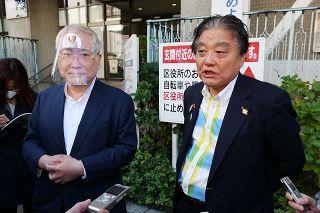 高須院長「絶交します」 名古屋市長選の河村氏の当確受け