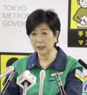 小池都知事「要望は承知しているが…」 東京五輪反対の35万人署名も「着実に準備進める」