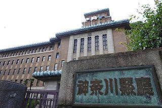 神奈川県で新たに79人感染 横浜の病院とカラオケ店でクラスター
