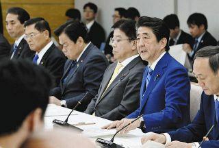 「一斉休校」首相決断の舞台裏 官邸は文科省の代案を突っぱねた