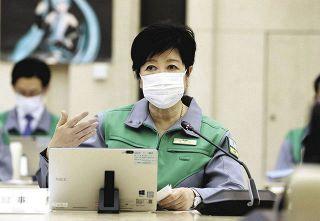 東京都、京都府、沖縄県に「まん延防止」適用へ 期限は5月11日と5日で調整